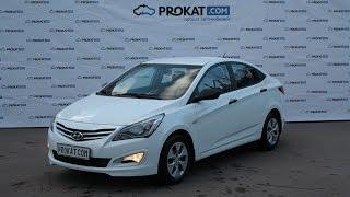 Прокат авто в Москве. Hyndai Solaris(, 2015-01-17T13:04:40.000Z)