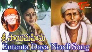Sri Sai Mahima Movie - Enthentha Dayaneedi Song