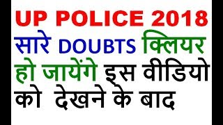 UP POLICE BHARTI 2018 पूरी जानकारी BOOKS AGE ELIGIBILITY RESERVATION STRATEGY PATTERN SC ST OBC