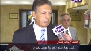 بالفيديو.. سعد الجمال:
