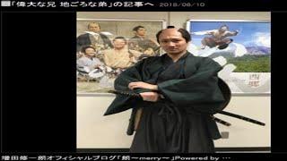 『西郷どん』で有馬新七役を熱演 俳優・増田修一朗が感慨「いよいよな回になります」