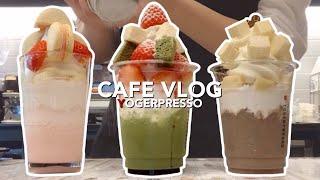선물 같은 음료 ?|요거트 스무디|cafe vlog|콜…