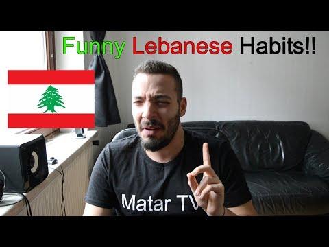 Funny Lebanese Habits | عادات لبنانية مضحكة
