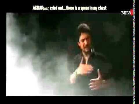 AKBAR(A.S) NE DI SADA NOHA BY FARHAN ALI WARIS 2013-2014