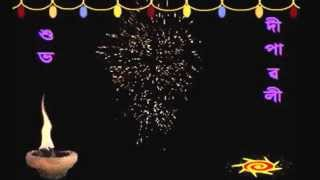 Happy Diwali 2014 Wishes Video -Diwali Greetings Wallpaper- Diwali Animations