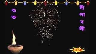 Happy Diwali 2014 Wishes Video -Diwali Greetings Wallpaper- Diwali Animations