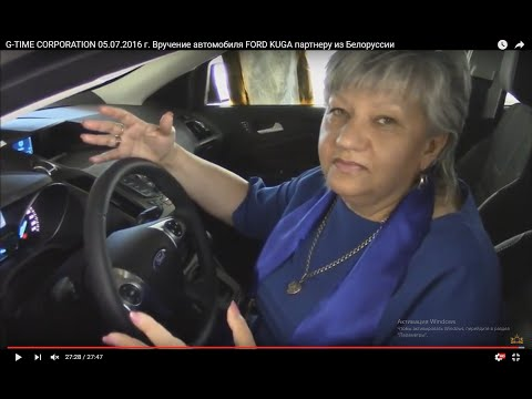 Продажа авто в белоруссии форд мондео