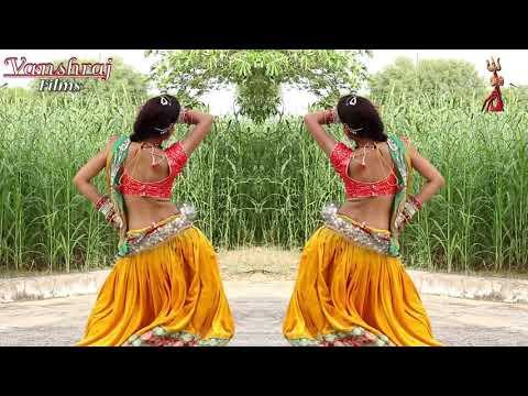 2018 का सबसे हिट गाना ~ अम्लिड़ो अम्लिड़ो ~ Latest Rajasthani DJ Song 2018 - HD