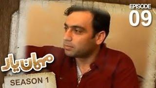 Mehman-e-Yar SE-1 - EP-9 with Dawood Taban