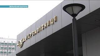 Уволился руководитель Укрзализныци Войцех Балчун | Ранок з Україною