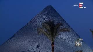 كل يوم: عمرو أديب: تم بيع تيشرتات ميسي الخيرية لعلاج 20 ألف مصري مجاناً