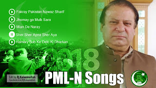 5 Best PMLN Songs 2018 | PML-N New Songs 2018