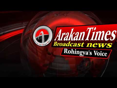 Rohingya Weekly English News 28 May 2017  #Ramazan Kareem