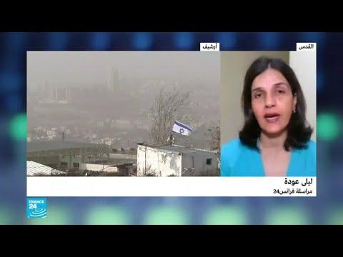ثلاثة جرحى إسرائيليين في انفجار قرب مستوطنة في الضفة الغربية  - نشر قبل 4 ساعة