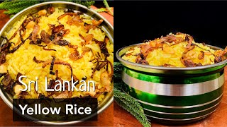 Yellow Rice  Kaha Bath  Sri Lankan Style Yellow Rice  Flavored Rice  Jazees Recipes