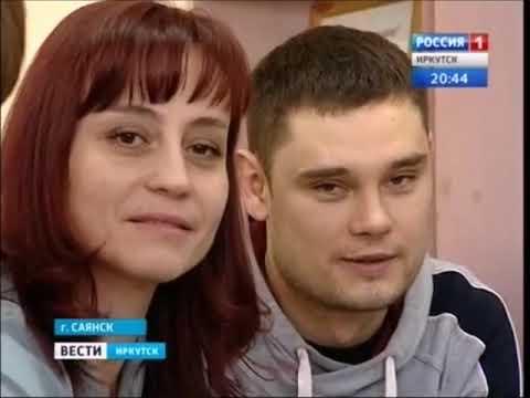 В маленьком Саянске лучшему учителю подарят автомобиль