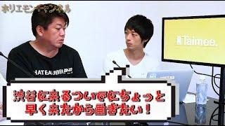 00:06 質問読み 01:06 回答 □「タイミー 」→https://taimee.co.jp/ □「...