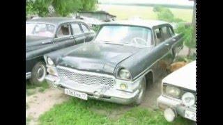 Старые автомобили! Old Russian auto!(Моя подборка авто для видео. My selection auto for video., 2008-01-05T14:35:56.000Z)