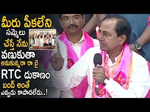 CM KCR Controversial