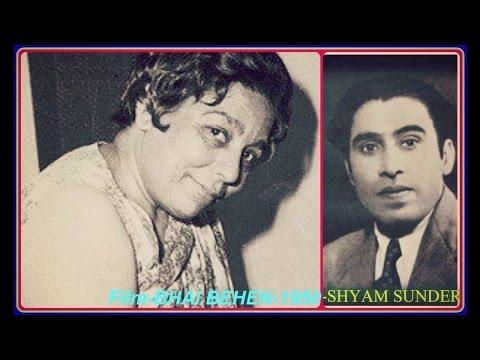 SHAMSHAD BEGUM-Film-NIRDOSH-1950-Mere Pi Hain Jahan Mujhko Le Chal Wahan-[ Rarest Gem ]