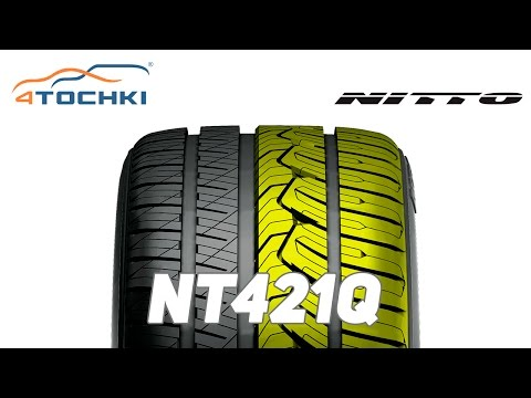 Шины Nitto NT421Q на 4 точки
