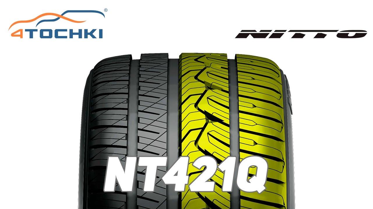 Шины Nitto NT421Q на 4 точки. Шины и диски 4точки - Wheels & Tyres