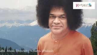 Sri Dathatreya  Astothara Naamavali || Sri Satya Sai Baba Telugu Devotional Song