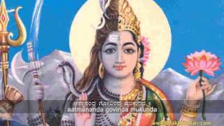 Kannada Devotional Song on Lord Eshwara - Shiva Channakeshava