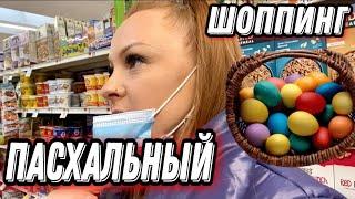 ПОДГОТОВКА К ПРАЗДНИКУ ЛЁГКИЙ КУРИНЫЙ СУП сша америка суп шоппинг молдова иммигранты блог