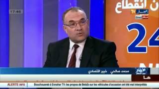 واقع سوق النفط بعد اجتماع الجزائر وتأثيره على لقاء فيينا .. بعيون خبراء اقتصاديين