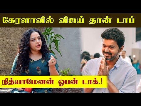 Thalapathy Vijay Only Top In Kerala - Nithya Menon's Resolution! | Thalapathy 63 | Tamil Cinema thumbnail