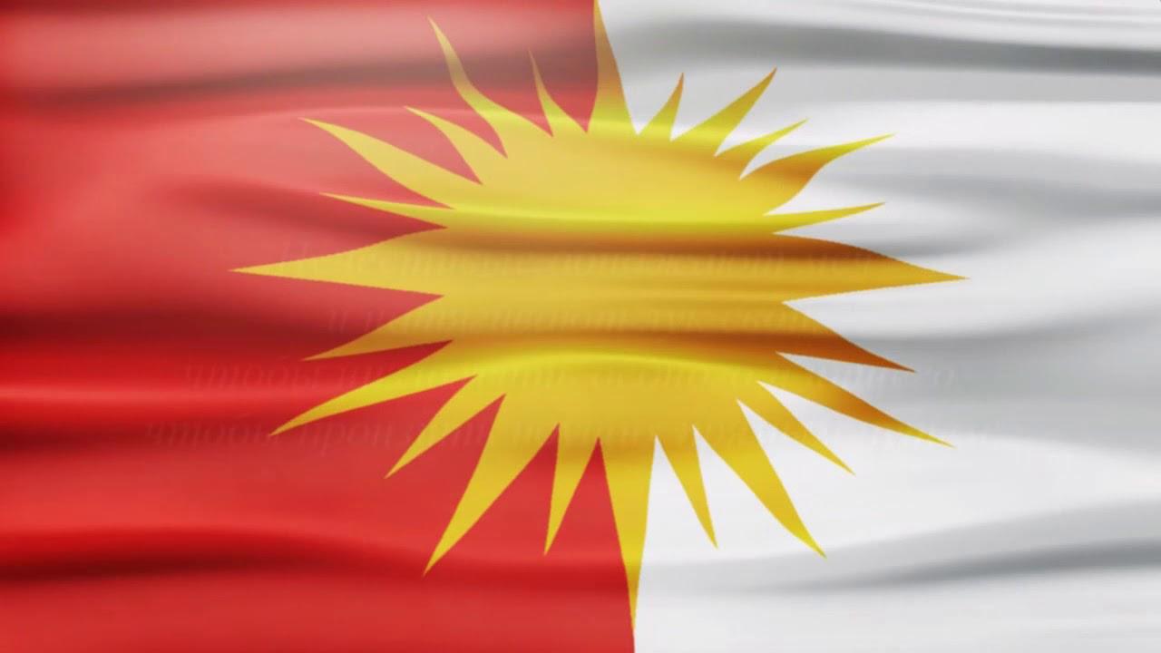 потому езидский флаг фото когда