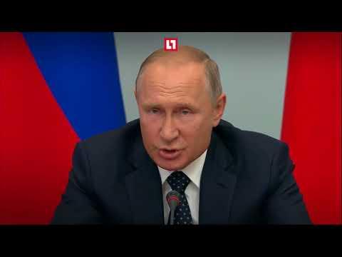 Путин о пенсионной реформе