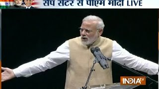 Top 5 Quotes of PM Modi, Addressing Indian Community at SAP Centre in San Jose