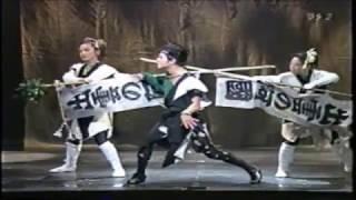 1993年6月 青山劇場 画質が悪いことはご了承ください。 2代目阿国...