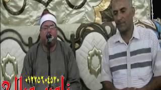 Download الشيخ محمود على حسن الختام عزاء المهندس محمد محمود عبدالعاطى الطيبة 2 6 2017 Mp3