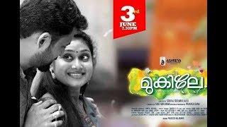 Download lagu New Malayalam Album Song 2016 – Arunee
