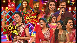 Star Mahila 100th Episode Special with #Uppena Team-Vaishnav Tej, Krithi Shetty | 18th February 2021