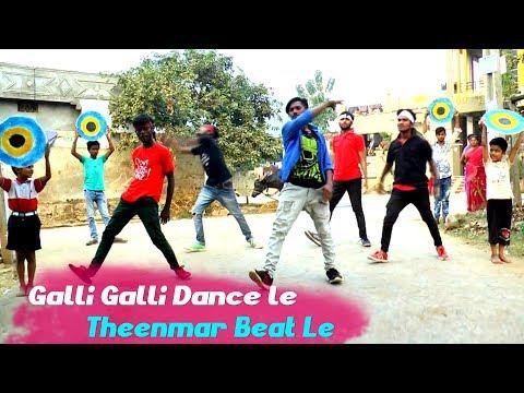 Galli Galli Dance Le Song | Official Music Videos  | Bhagvan DA | Shahrukh || Telugu Full Screen