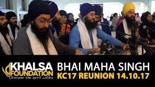 Bhai Maha Singh - kahu benantee apnae satgur paahi - KC17 Reunion GNG Smethwick 14.10.17