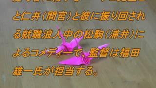 ニーチェ先生がこの度ドラマ化されます。主演は間宮祥太朗と浦井健治です。