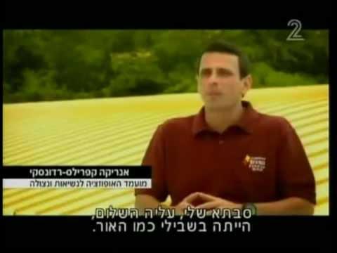 Chávez ataca a Capriles Radonski por sus raíces judías (Crónica de la TV Israelí)