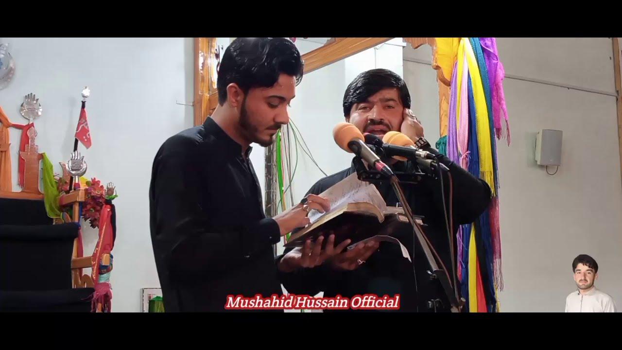Download Zakir Hadi Zakir Haider Pashto Noha 2020