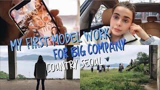 постер к видео Обозвали Толстой И Запретили Снимать На Съемке/ Работа Моделью В Корее