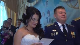 Свадьба Кубасовых (регистрация в ЗАГСе) 02.12.2017