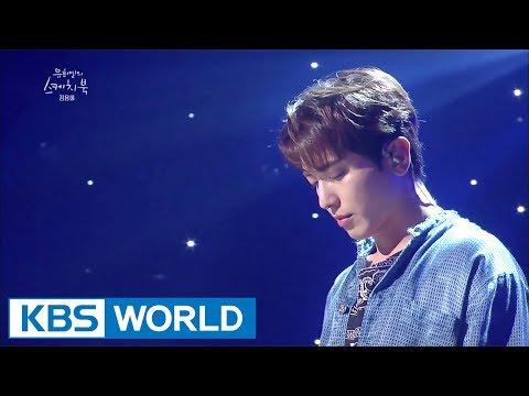 Jung Yonghwa - One Fine Day | 정용화 - 어느 멋진날 [Yu Huiyeol's Sketchbook / 2017.08.16]