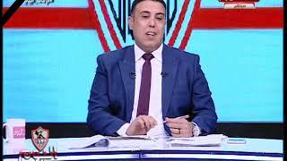 أحمد الشريف يخالف كل التوقعات ويهنئ الأهلي وجماهيره بالفوز علي حوريا الغيني