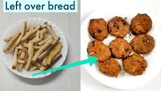 పిల్లలకు ఇలా బ్రెడ్ తో స్నాక్ చేసి పెట్టండి||Left over bread recipe||Snack recipes with bread