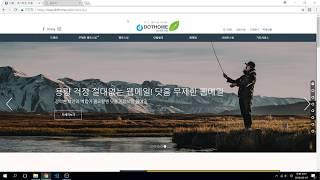 공도리TV 호스팅이란 01강 홈페이지 제작에 필요한 웹…