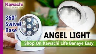 Kawachi Emergency Motion Sensor ANGEL LIGHT
